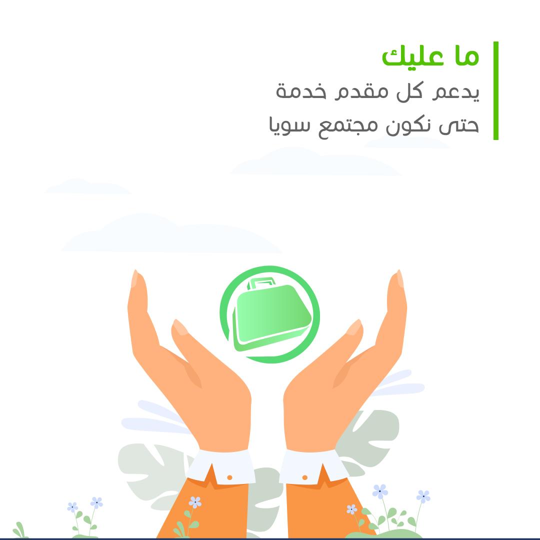 #شركةمهام_الدوليةلتقنية_المعلومات #mham #ma_alik #كن_نجمافوق_اغلى_ارض #محمد_بن_سلمان #القصيم #تويتر  #ComingSoon (انتظرونا قريباً)
