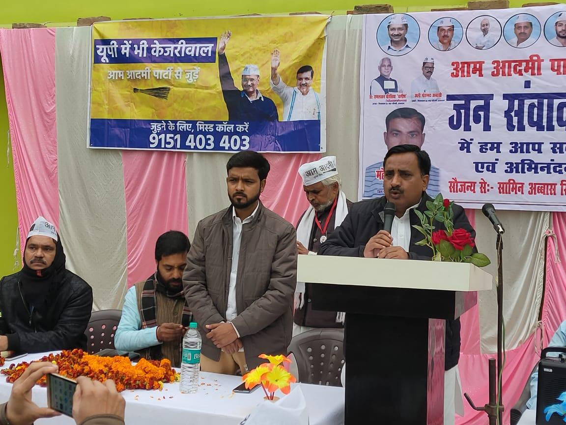 जनपद प्रयागराज के शहर पश्चिमी विधानसभा में प्रदेश अध्यक्ष @SabhajeetAAP जी ने 'दिल्ली मॉडल' पर संवाद किया साथ में प्रदेश सचिव @VinayPatelAAP मौजूद रहें। गाँव-गाँव में बड़े बुजुर्गों,नौजवानों के बीच @ArvindKejriwal के कार्यों की जमकर चर्चा है।  बदली है दिल्ली बदलेंगे उत्तर प्रदेश