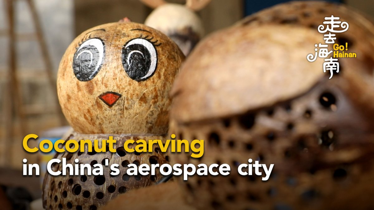 🥥 #GoHainan: Coconut carving in China's aerospace city