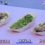 takojintakoyakiのサムネイル画像