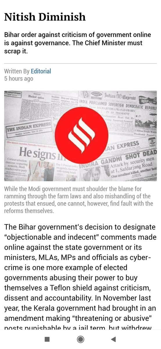 Lost in hubris,the bihar cm #nitishkumar fiats govt criticism as punishable and blatantly violating the fundamental right to speech of bihari population.Such an attempt 2 curb the the fundamental right attacks d basic framework of our Constitution. #BJP #India #mondaythoughts