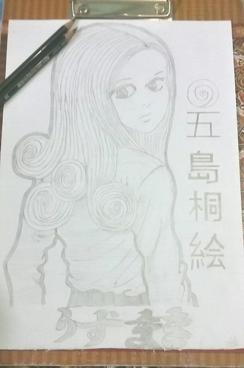 『Spiral』-01  First fanart -------------------------------- ●Character: Kirie Goshima ●Manga: Uzumaki: Spiral Into Horror ●Author: @junjiitofficial -------------------------------- #mangahorror #manga #fanart #art #uzumakispiral #kiriegoshima #junjiito #manga #horror #