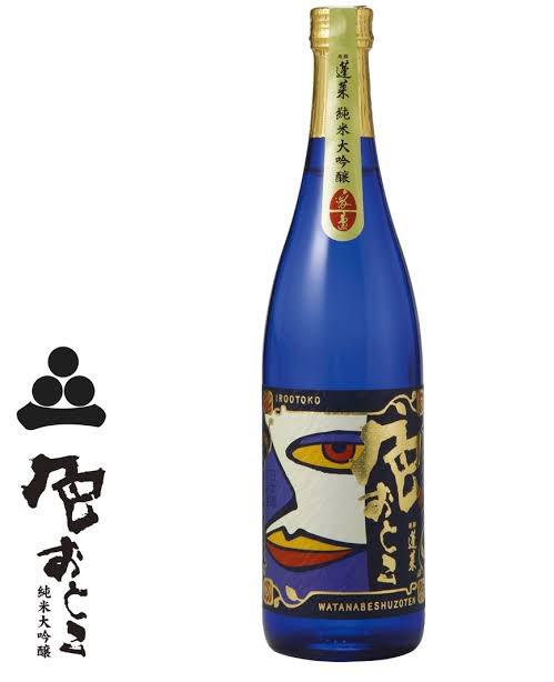 可愛いラベル。 慎吾好きそうだな。 色おとこ。  #YOUは何しに日本へ