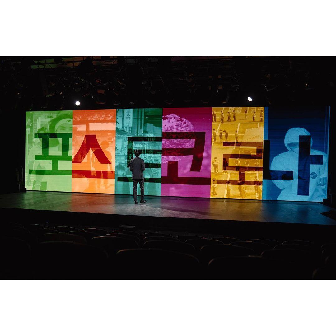 Yoo Yeon Seok PH (@YooYeonSeokPH) on Twitter photo 2021-01-25 10:51:48
