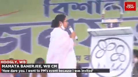 #WestBengal CM #MamataBanerjee attacks BJP over the Victoria Memorial incident.  (@iindrojit ) #ITVideo