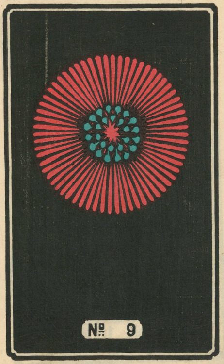 Incredible Hirayama Fireworks catalogue covers from the early 1900s (via: blog.presentandcorrect.com/stand-well-back):