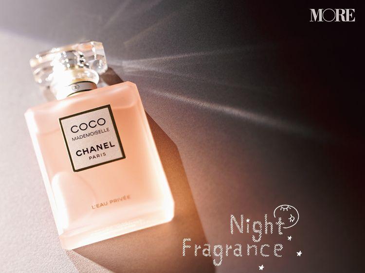 【香りのトレンドNEWS②】流行中のナイトフレグランスやクラシックな名香も! 人気の6アイテムをピックアップ❤︎  #香水 #CHANEL #エスティローダー