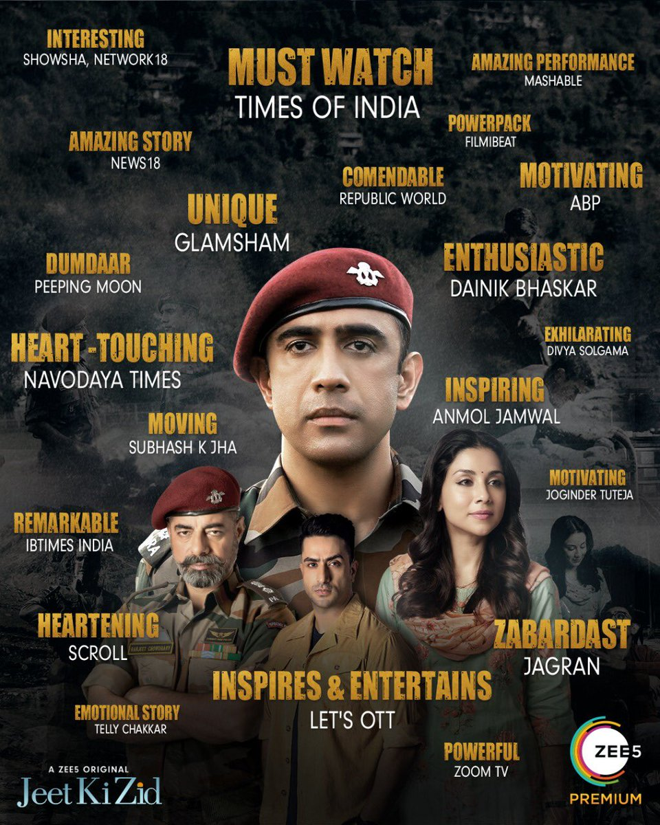 The world is raving about #JeetKiZid. The perfect #RepublicDay🇮🇳 family binge watch if you haven't caught it yet? Streaming Now    @theamitsadh #AmritaPuri @freshlimefilms @boneykapoor @BayViewProjOffl @akash77 @JoyArunava @sushant_says @AlyGoni @vish2vish