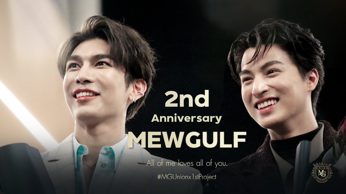 Because all of you have us.  Because with you guys, this project was successful.  And because of MewGulf we met.   This is a gift from all of us.  #MewGulf2Years2gether