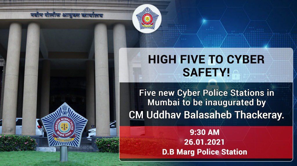 We are committed to fulfil our duty of safeguarding your right to safety! Taking 5 steps forward towards increasing online vigil, the city will now have 5 new Cyber Police Stations.   Watch the inauguration by @CMOMaharashtra LIVE tomorrow on this handle #CyberSafety #CyberAware