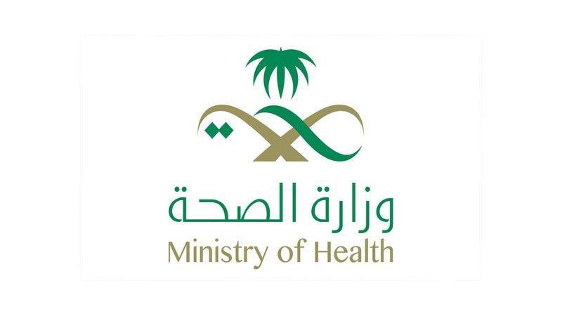 #عاجل..   #الصحة: عدد الحالات النشطة بلغ 2092 والحالات الحرجة 333 حالة. #نعود_بحذر