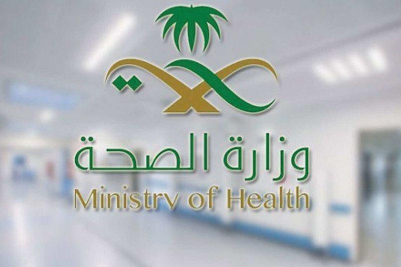 #عاجل..   #الصحة: تسجيل 3 حالات وفاة جديدة ليرتفع الإجمالي إلى 6355 حالة وفاة. #نعود_بحذر
