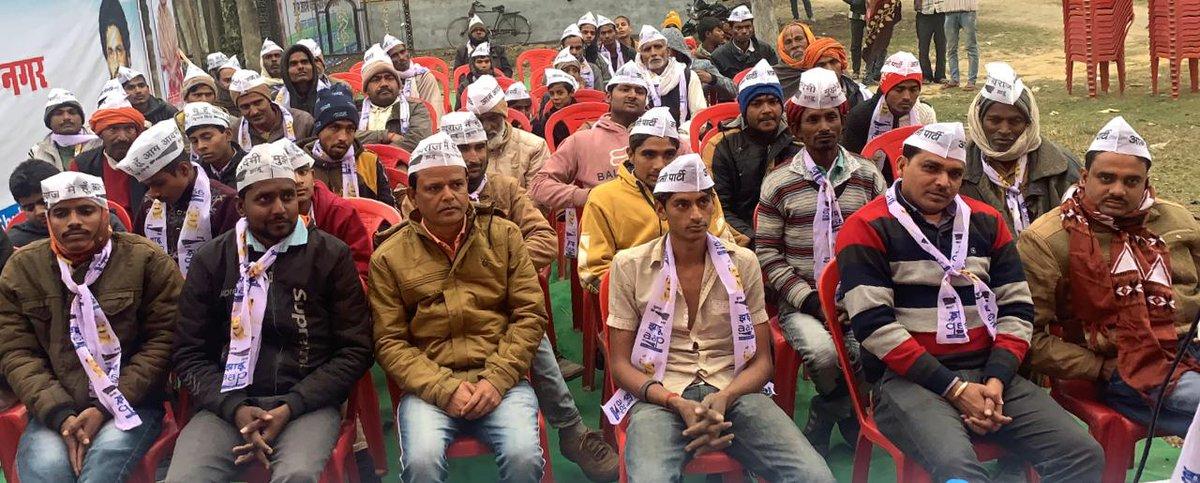 सिद्धार्थनगर ज़िले के इटवा  विधानसभा के  बिसकोहर में नुक्कड़ सभा एवं संगठन विस्तार के लिए जनसंपर्क कर दिल्ली मॉडल से लोगों को अवगत कराया जिससे प्रभावित होकर आज दर्ज़नो लोगों ने आम आदमी पार्टी का दामन थामा। @AAPUttarPradesh @SanjayAzadSln @ArvindKejriwal