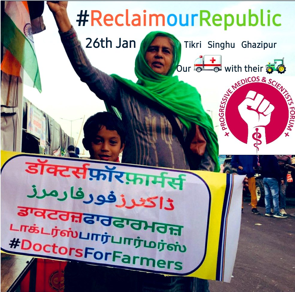 #DoctorsForFarmers #RepublicDay #KisanTractorRally #PMSFHealthCamps