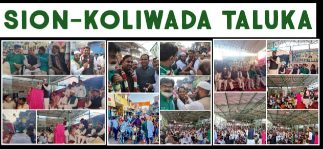 I want to Thank all @MumbaiAimim post holders and all KHADIMS of MAJLIS  who welcomed and honoured our @aimim_national  #Bihar MLAs in Mumbai. Specail Thanks to #DHARAVI #SION_KOLIWADA #GOVANDI #DINDOSHI TEAM for their teamwork and co operation for organizing the public meets.