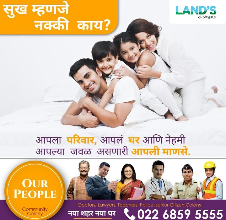 Grab this opportunity of not only living with your own family but living with the people of the same profession. . . To know more call on 8657800800 Or visit   #realestate #festiveseason #bookplots #haveadreamliving  #livelifetothefullest