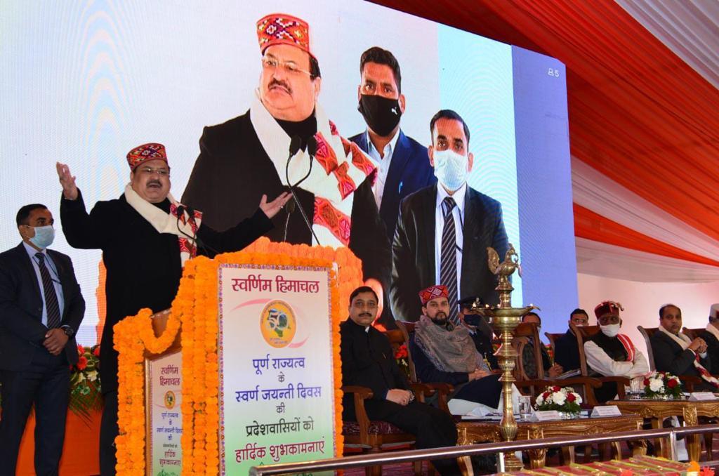 Some more photographs of golden jubilee celebration function of statehood day of Himachal. #SwarnimHimachal