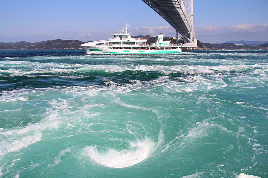#japan #tokushima #naruto #whirlpools #travel #sightseeing #follow #followforfollow #follow4follow #f4f #followback