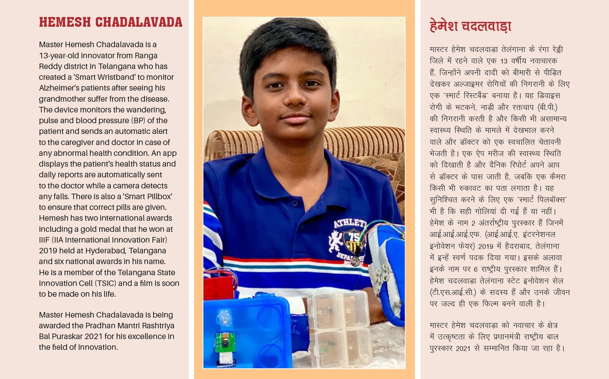 I truly admire Hemesh Chadalavada's sensitivity. Seeing his grandmother suffer from Alzheimer's, he decided to work on a 'Smart Wristband' that would help monitor aspects that relate to this disease. Congratulations on being conferred the Rashtriya Bal Puraskar 2021!