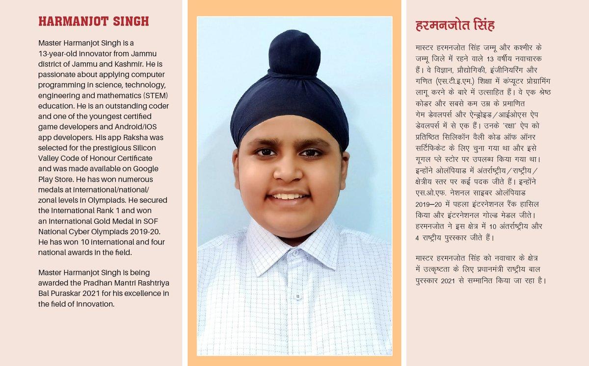 जम्मू के इनोवेटर हरमनजोत सिंह ने छोटी सी उम्र में साइंस, टेक्नोलॉजी और कंप्यूटर प्रोग्रामिंग के क्षेत्र में अद्भुत कार्य किया है। उन्हें इसके लिए कई राष्ट्रीय और अंतर्राष्ट्रीय पदक मिले हैं। नवाचार के लिए प्रधानमंत्री राष्ट्रीय बाल पुरस्कार से सम्मानित होने पर उन्हें ढेरों बधाई।