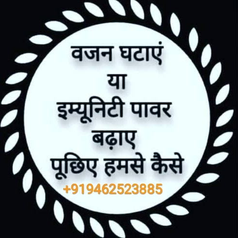 #Kashmir #ONEUS  #weightliftingfairykimbokjoo  #FateTheWinxSaga  #anericafirst  #NationalVotersDay  #vjan  #weightlossdiet  #fitness #community #propagandalive  #fan #investing  #RepublicDay2021  #RepublicExposesConspiracy  #Maharashtra  #or #ImmigrationTwitter  #Instagram
