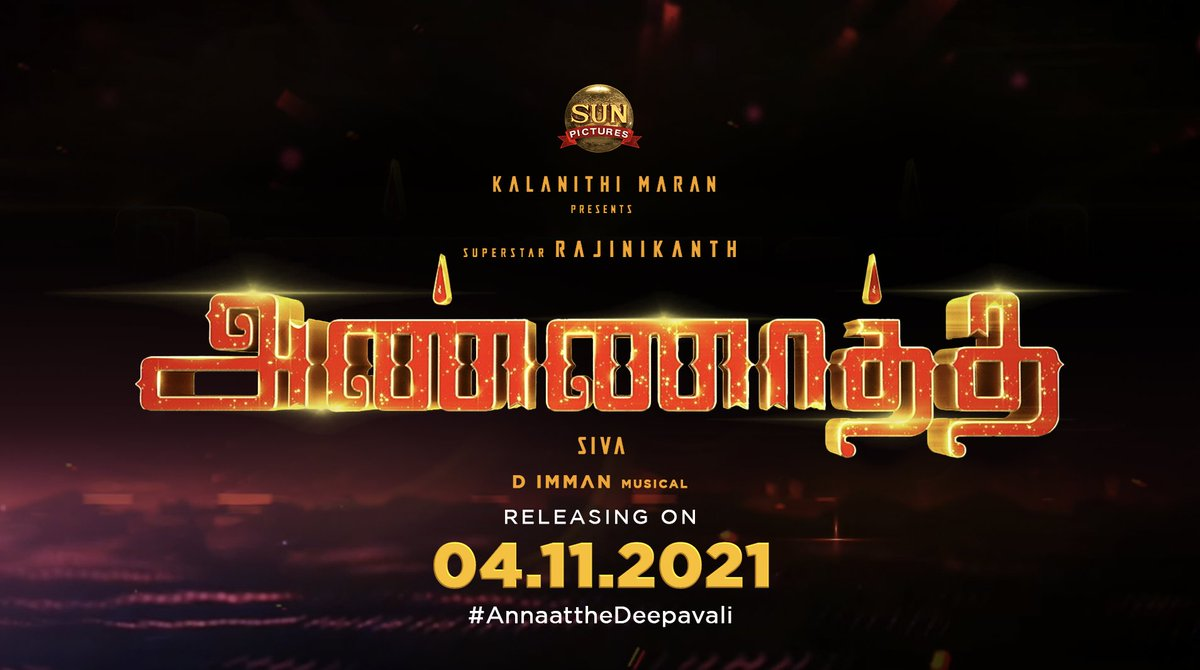 Super 🌟 #Annaatthe will be releasing on November 4th, 2021 as Deepavali Release🔥  #AnnaattheDeepavali   So #Suriya40 for Vinayaka chadurthi (Sep 10) / #Thalapathy65 for #Pongal 2022 👀   Festival release - #Sunpictures 🔥