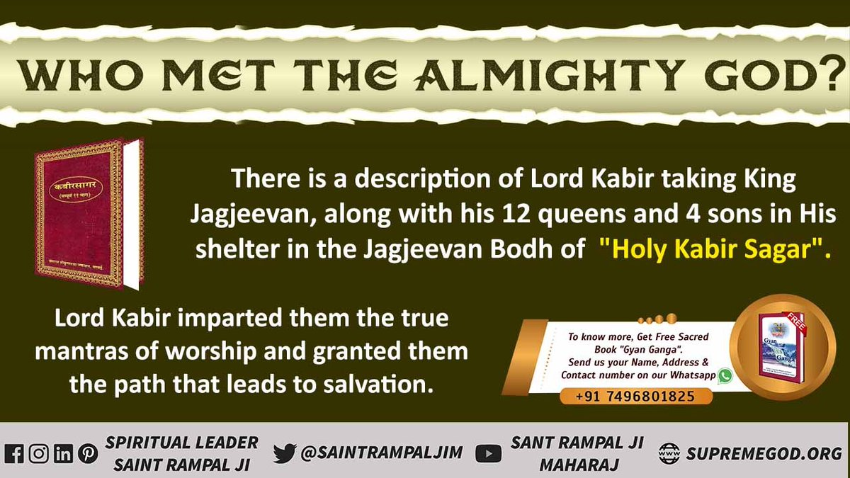 "@AlMosahf There is a description of Lord Kabir Ji taking King Jagjeevan, along with his 12 queens & 4 sons in His shelter in the Jagjeevan bodh of ""Holy Kabir Sagar"". Lord Kabir Ji imparted them the true mantras of worship. - Saint Rampal Ji Maharaj #MondayMotivation #GodMorningMonday"