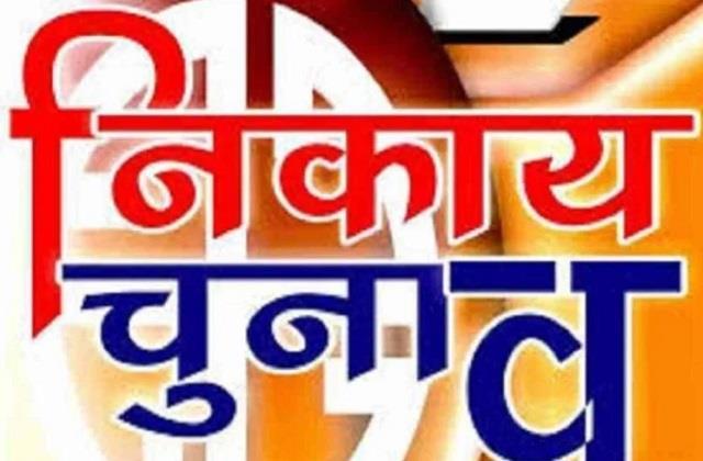 MP में जल्द होंगे नगरीय निकाय चुनाव, राज्य निर्वाचन आयुक्त का बड़ा बयान   #MadhyaPradeshHindiNews #PunjabKesari #BJP #Congress #MPStateElectionCommissionersbigstatement #Urbanbodyelections #Bhopa