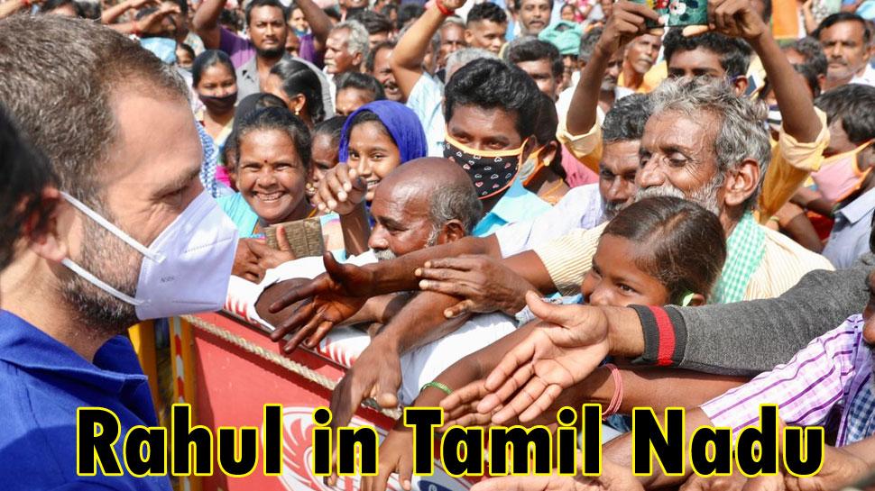 இந்தியாவிற்கே முன்னோடியாக சுயமரியாதை உணர்வில் தமிழர்களின் இருக்கின்றனர்: ராகுல் காந்தி       #ZeeHindustanTamil   #RahulStandsWithFarmers    #VaangaOruKaiPaapom   #RahulGandhi   #Congress   @INCTamilNadu   @RahulGandhi  