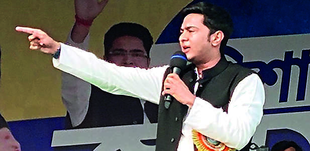 'Will quit politics in 24 hours if ... ': Mamata's nephew Abhishek Banerjee challenges BJP over dynastic politics   Read: