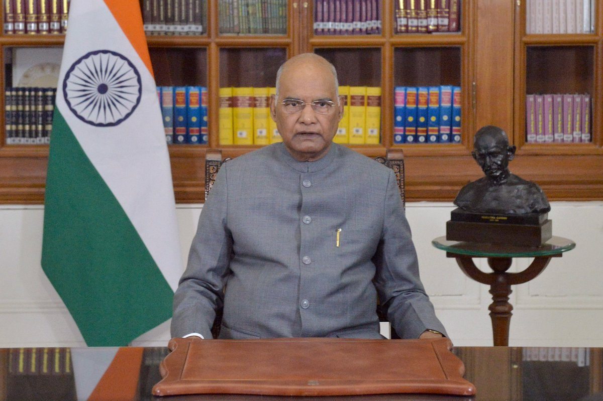 Full text of the address of the President of India, Shri Ram Nath Kovind, on the eve of the 72nd #RepublicDay.  English:   Hindi:
