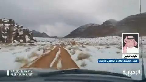 فيديو | عايض البلوي: احتمالية هطول أمطار يوم الخميس المقبل على #مكة_المكرمة و #المدينة_المنورة و #تبوك   #الإخبارية