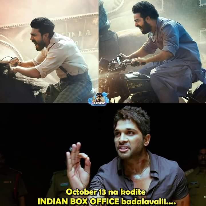 Bomma Daddarilli povaali 🔥🔥🔥  #RRRMovie #RRR  #RamarajuForBheem #SeethaRAMaRajuCHARAN #ResoundingRamaRajuIntro  @sekhar_rcfanboy @KingOf_Attitude @alwayskumar22