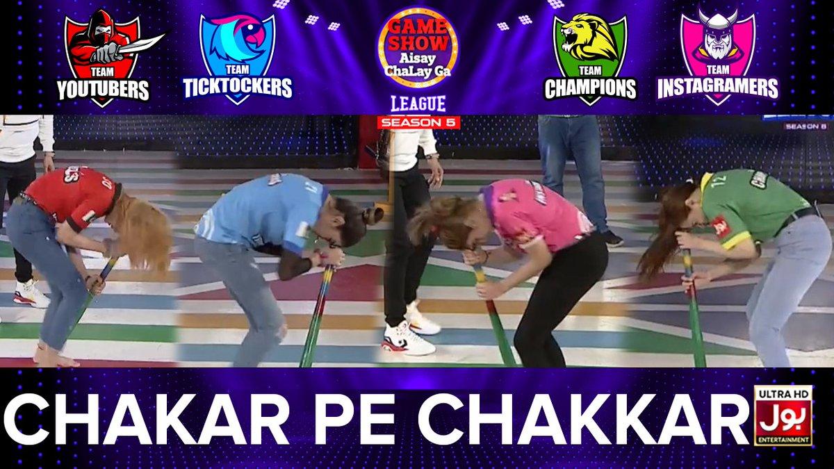 Larkiyon Nay Khela Chakkar Pe Chakkar Aj! Dekhiye Game Show Aisay Chalay Ga Season 5 Ka Mukammal Segment:   #BOLEntertainment #GameShowAisayChalayGa #DanishTaimoor #Instagramers #Youtubers #Champions #TickTockers
