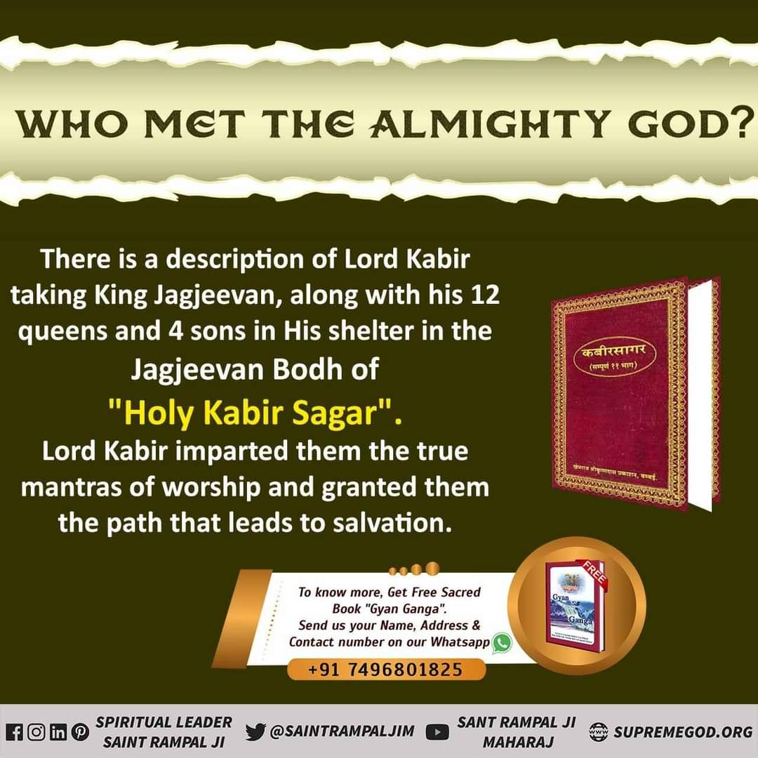 """There is a description of Lord Kabir Ji taking King Jagjeevan, along with his 12 queens & 4 sons in His shelter in the Jagjeevan bodh of """"Holy Kabir Sagar"""". Lord Kabir Ji imparted them the true mantras of worship. -Saint Rampal Ji Maharaj #MondayMotivation"""