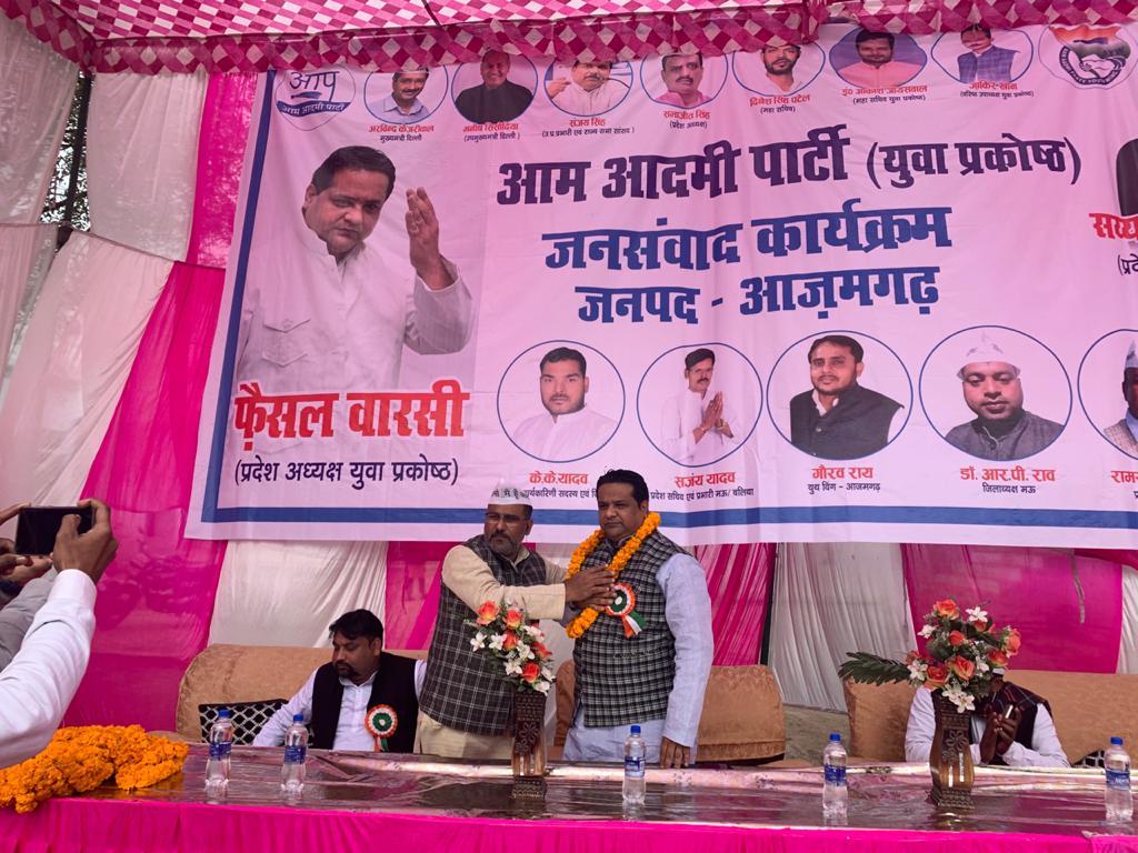 आजमगढ़ जनपद में @AAPYouthWingUP अध्यक्ष @FaisalWarsiAAP जी ने 'केजरीवाल मॉडल' पर संवाद किया। गाँव-गाँव में बड़े ,बुजुर्गों,नौजवानों के बीच @ArvindKejriwal के कार्यों की जमकर चर्चा है।   बदली है दिल्ली बदलेंगे उत्तर प्रदेश