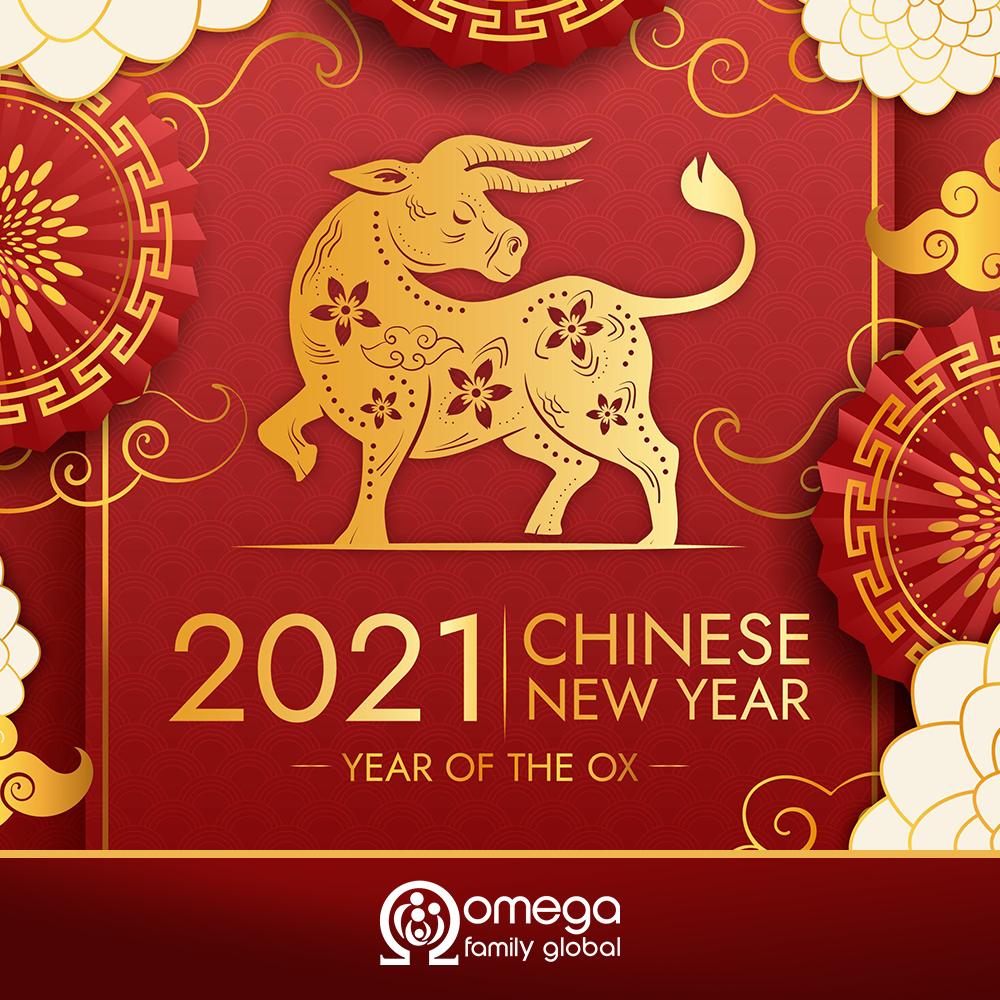 Happy Chinese New Year!  The year of the Ox forecasts positivity, honesty, and hard work.  #happynewyear #omegafamilysurrogates #internationalIPs