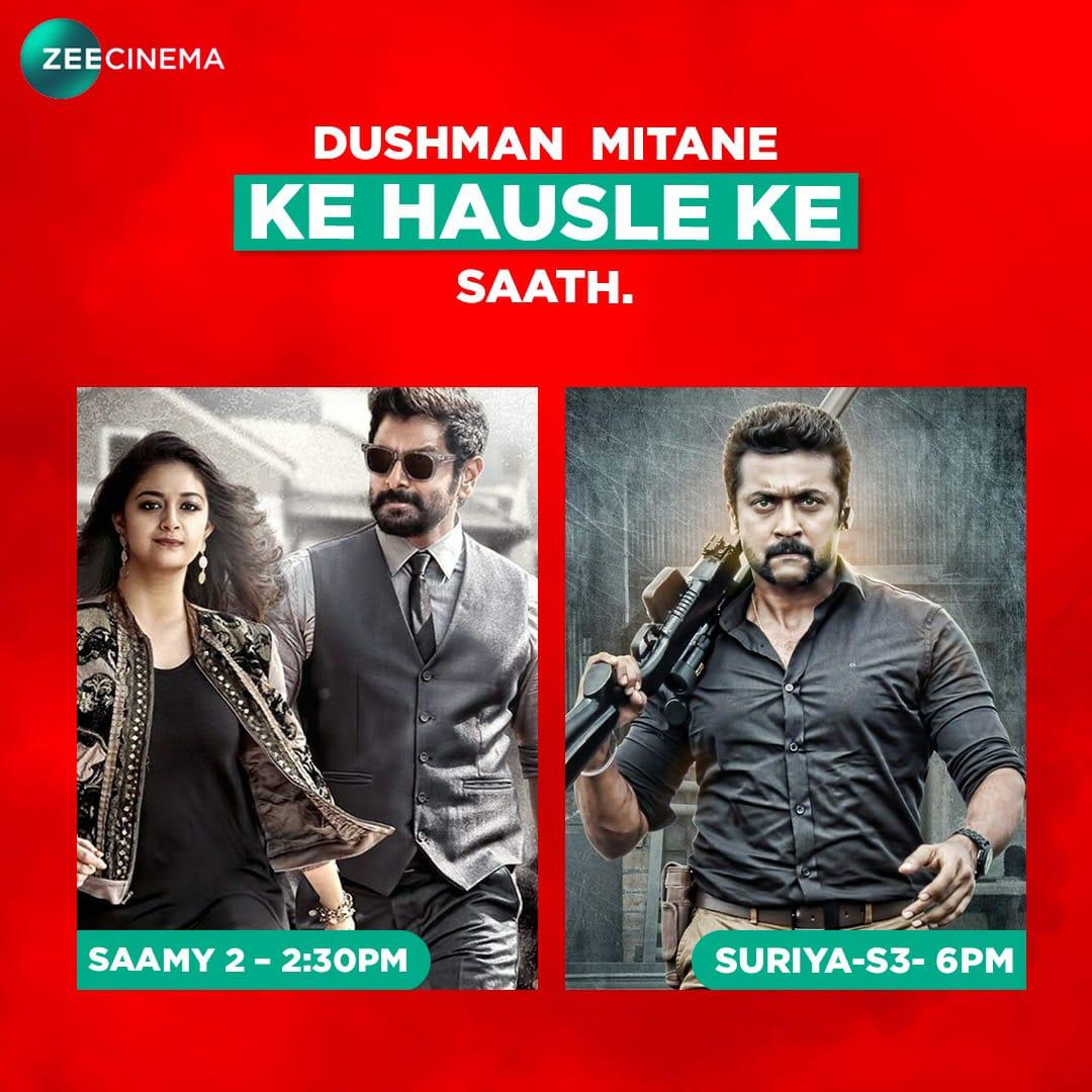 #RepublicDay Movies on @zeecinema Tomorrow Vikram Suriya Fans ku Festival!💥  #ChiyaanVikram - Saamy Square @Suriya_offl - Singam3   #Cobra #VaadiVaasal #Suriya40 #Chiyaan60