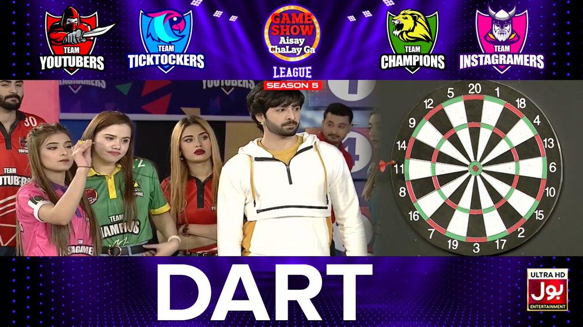Shahtaj Nay Kardia Kamal! Dekhiye Game Show Aisay Chalay Ga Season 5 Ka Mukammal Segment:   #BOLEntertainment #GameShowAisayChalayGa #DanishTaimoor #Instagramers #Youtubers #Champions #TickTockers