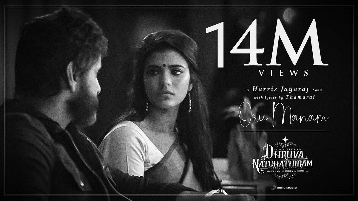 #14MillionViewsForOruManam   From #DhruvaNatchathiram ▶️  A @Jharrisjayaraj musical @Kavithamarai lyrical   #ChiyaanVikram @menongautham @riturv @aishu_dil @SonyMusicSouth @OndragaEnt @proyuvraaj