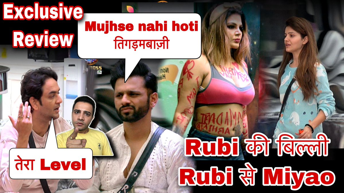 Come and join my Live review ! Rahul se nahi hoti TIGDAMBAZI ! Nomination special !   Link :   #RahulVaidya #BB14  WE ARE WITH RKV