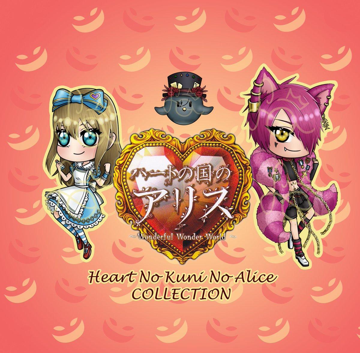 Stickers de #HeartNoKuniNoAlice 💖  Pegatinas grandes 2'5€, pequeñas 1'5€ He puesto los bordes amarillos, podéis pedirlo de otro color por encargo✨ #Alicia #Alice #Cheshire #CheshireCat #Boris #HNKNA #Wonderland #fanart #stickers #sticker #keychain