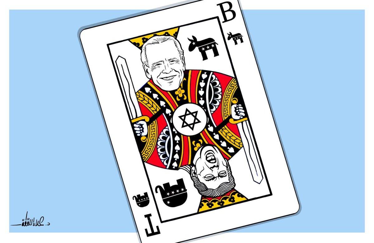 יש הבדל? #علاء_اللقطة @AlaaAllagta #كاريكاتير #کاریکاتور #Karikatür #كارتون #كاريكاتير_اليوم #Cartoon #Caricature #أميركا #ארהב #الولايات_المتحدة #US #USA #امريكا @JoeBiden #JoeBiden #جو_بايدن #ترامب #دونالد_ترامب @realDonaldTrump @POTUS #DonaldTrump #Trump