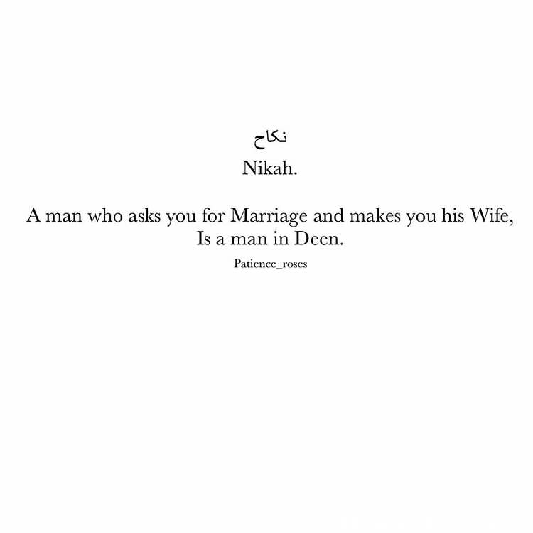 """Replying to @Nakutama0: نکاح - Nikah - Marriage. """"🤍 There is nothing like marriage, for the two who Love one another."""