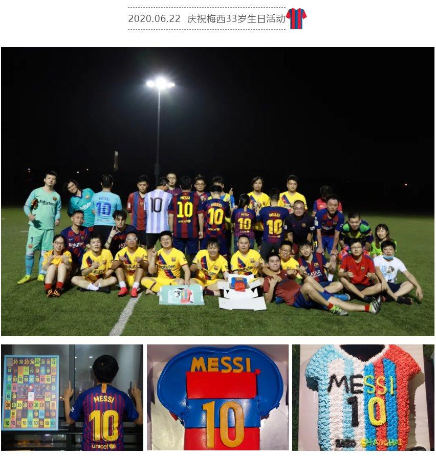 Blaugrana China 2020 memorabilia, celebrated Messi's 33 years old birthday together. #ViscaelBarça #iViscaCatalunya!🔵🔴 #BlaugranaChina #ForçaBarça #MesQueUnClub #Blaugrana  #Blaugranashanghai #barcelonista #BarcaWorld #ViscaBarca #igersFCB #FCBWorld #FCBarcelona #Barca #FCB