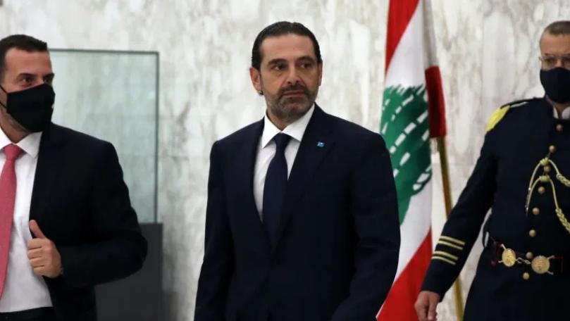 الحريري سيُصارح اللبنانيين قريباً...