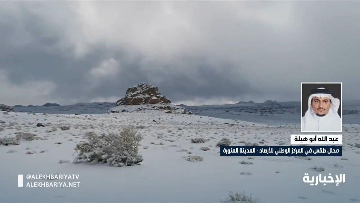 فيديو | محلل الطقس عبدالله أبو هيله لـ #الإخبارية: هناك موجة باردة ثانية ستكون مصحوبة بأمطار ستشمل معظم مناطق #المملكة