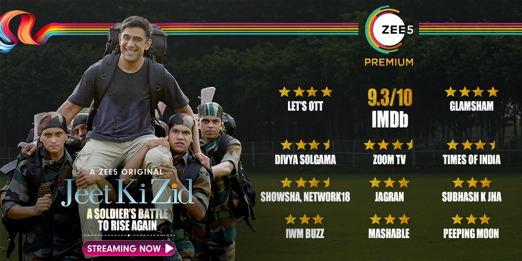 "I took my own time to watch #JeetKiZid but I had to, @TheAmitSadh your work deserves it. This very moment, the final lap gives such goosebumps and a beautiful ovation to this story of ""never giving up"". Each viewer can see and feel the grind behind the glory 👏👏👏👏👏"