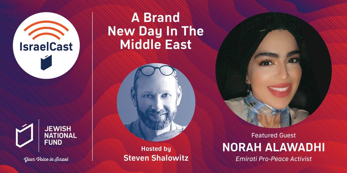 Super inspiring to speak with Norah AlAwadhi @thekingnorah on the latest episode of #IsraelCast where she shares her thoughts on building bridges between Emiratis & Israels.  @JNFUSA #AbrahamAccords #UAEIsrael #MondayMotivation #mondaythoughts