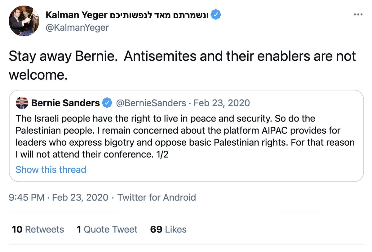 Example of how flimsy and bad faith some machine politicians are in their daily abuse and weaponization of charges of antisemitism.